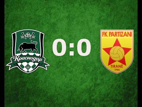 Краснодар-Партизани 0:0 ЛЕ плей-офф (25.08.2016)