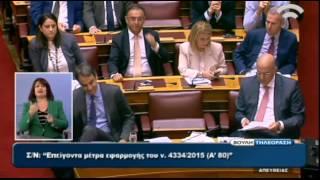 Κωνσταντοπούλου: Απειλείται 6 μήνες με πρόταση μομφής κ. Μητσοτάκη