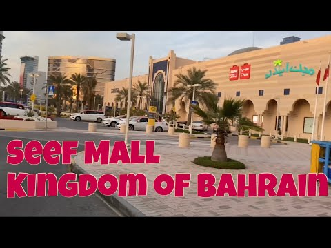 Seef Mall Bahrain featuring Barbie with Mr. Kemerut