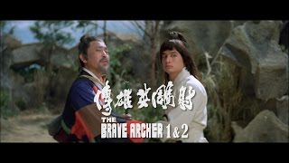 Video The Brave Archer Series download MP3, 3GP, MP4, WEBM, AVI, FLV November 2017