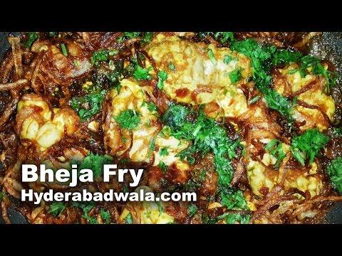 Bheja Fry Recipe Video – How to Make Hyderabadi Lamb Brain Fry at Home – Easy & Simple