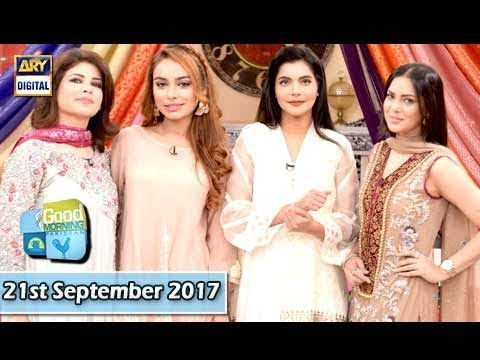 Good Morning Pakistan - 21st September 2017 - ARY Digital Show