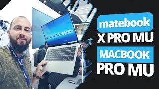 Çerçevesiz ekranıyla Huawei Matebook X Pro - MWC 2018