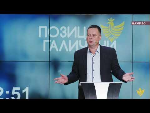 Позиція Галичини.С.Адамович: «Ідеальний голова ОДА в сучасних реаліях–це Чебурашка з довгими ногами»