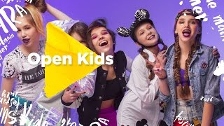 Группа Open Kids | Выступление на YouTube-фесте ВидеоЖара
