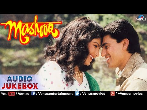 Mashooq Full Songs Jukebox | Ayub Khan, Ayesha Jhulka |
