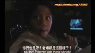 Repeat youtube video 南洋十大邪术.flv