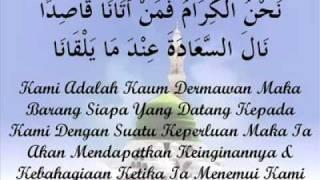 Download lagu Qasidah YaRobbaMakkah MP3