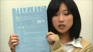 うまみちゃんねる第24Rの土山茜さんのコーナーです。是非見てください。...