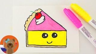 Урок рисования для детей | Кавайный кусочек торта в японском няшном стиле