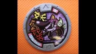 妖怪ウォッチ【ノーマルメダル】ワルニャンQRコード thumbnail