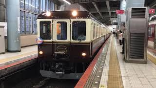 【つどい新塗装後初ビール列車】大阪上本町8番線発車