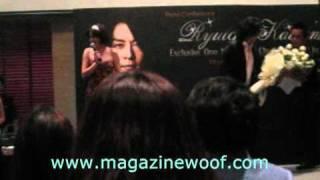Ryuichi Kawamura Thumbnail