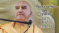 Шримад Бхагаватам 4.12.7 - Ванинатха Васу прабху