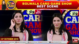 BOLWala Card Game Show Best Scene | Mathira Show | 14th October 2019