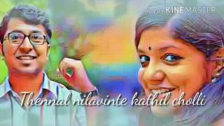 thennal nilavinte kaathil cholli| Lirical video