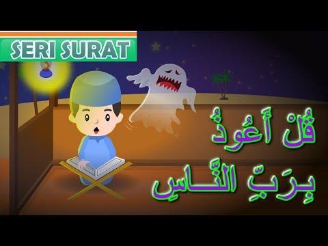 Surat An-Naas | Kartun Anak Muslim