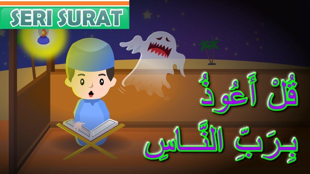 Gambar Kartun Ana Muslim Graphics Medsos Kini
