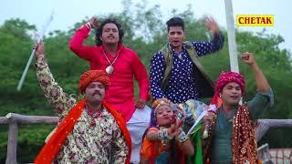 2018 का सबसे हिट गाना - Rakhi Rangili -  gurjar Ke dil Pe Nam Sree Dev - Superhit Rajasthani Songs