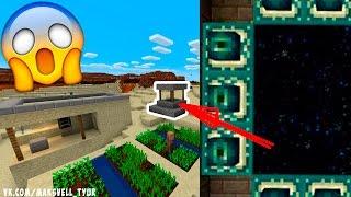ПОРТАЛ В КОЛОДЦЕ | 5 СИДОВ ДЛЯ Minecraft: Pocket Edition