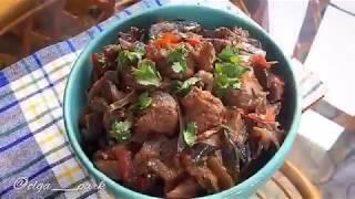 """Жареные баклажаны с помидорами и мясом! Корейская кухня """"КАДИ-ЧА"""""""
