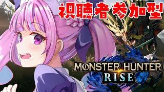 【 MONSTER HUNTER RISE 】初の視聴者参加型!いっしょに装備つくろおおおお!!!【湊あくあ/ホロライブ】