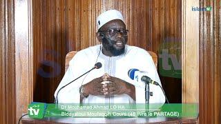 BIDAYATOUL MOUTAFAQQIH COURS 49 ( LIVRE LE PARTAGE) Dr Mouhammad AHMAD lo HA