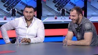 Հարցազրույց Սիմոն Մարտիրոսյանի և Հակոբ Մկրտչյանի հետ
