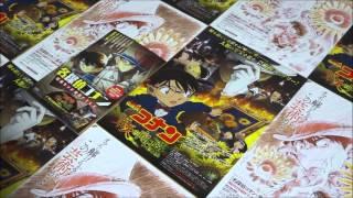 名探偵コナン 業火の向日葵 2015 怪盗キッド捜査FILE 2015年4月18日...