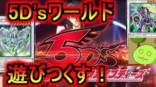 チャンネル登録よろしくお願いします! : http://urx2.nu/L5YF ※ゲーム...