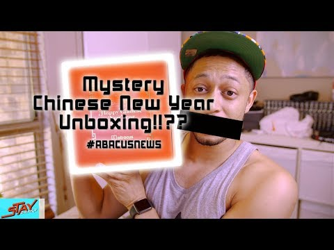 UMMM... Mystery Unboxing Chinese New Years 2018 Year of the Dog Box??!!  @abacusnews