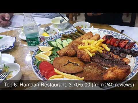 10 Best Restaurants you MUST TRY in Al Basrah al Qadimah, Iraq   2019