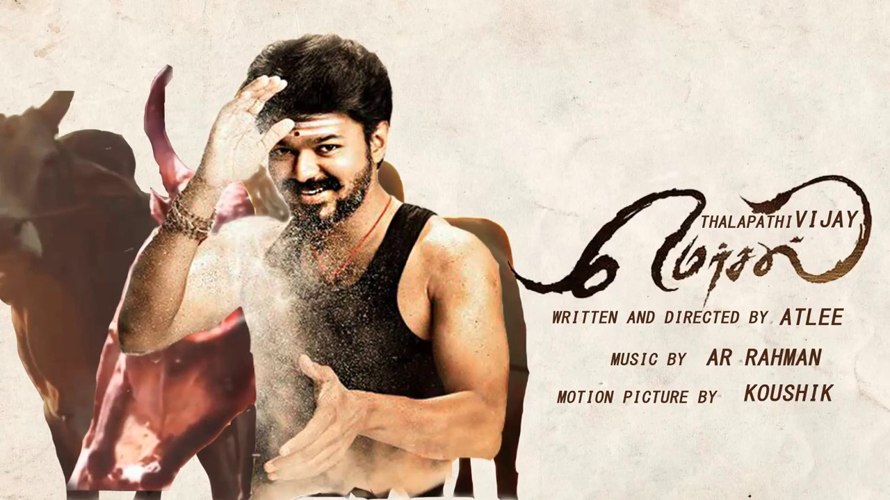 Mersal 14th Day Box Office Collection