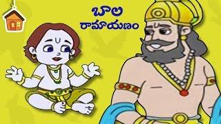 Video Ramayanam | Full Movie | Telugu Stories | Ramayanam Stories For Kids | Bommarillu download MP3, 3GP, MP4, WEBM, AVI, FLV Agustus 2018