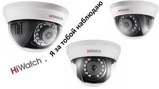 Обзор камеры видеонаблюдения HiWatch DS-T101(3.6mm)