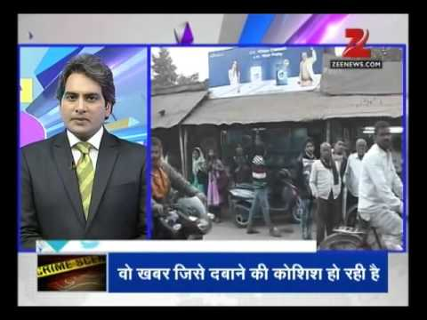 DNA: Analysis of mob violence in Malda, West Bengal