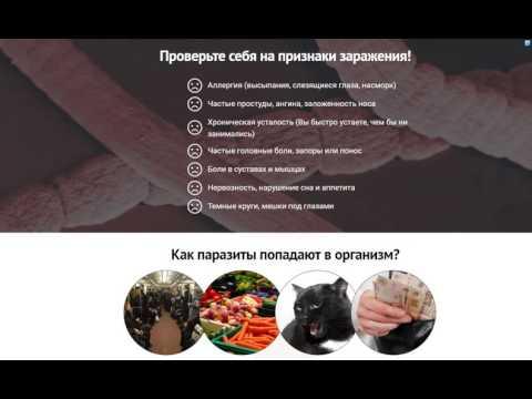 Средство от паразитов intoxic - ПОКУПАТЬ СТОИТ (Отзывы)