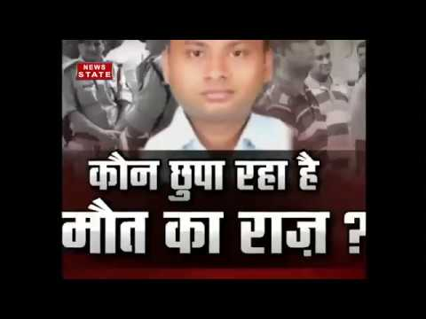 UP SIT starts Investigation in IAS Anurag Tiwari murder case