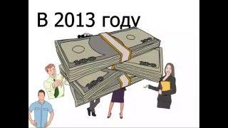 Реальный деньги уже сегодня без вложения не буксы!!!