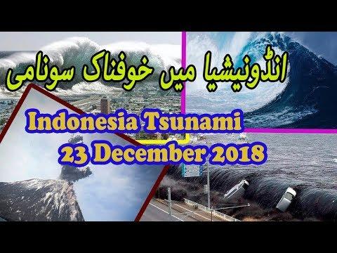 indonesia tsunami 2018 (Urdu Xpress 2019)