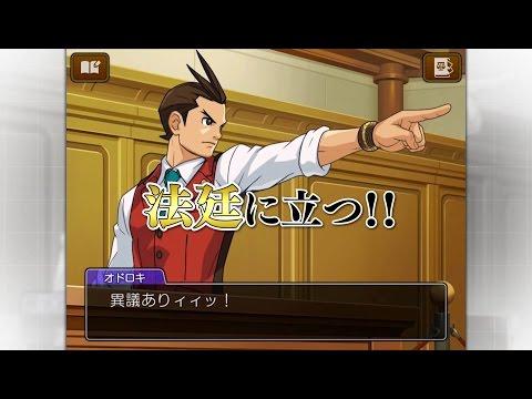逆転裁判123シリーズ【きさらぎ】
