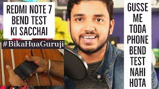 Redmi Note 7 Bend Test ki Sachai, The Real Truth & Proof | #BikaHuaGuruji
