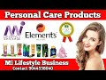 Mi Lifestyle Products || Personal care Products ||9044338040|| Elements wellness & On&On Product ||