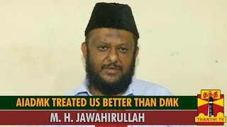 AIADMK Treated us Better than DMK : M. H. Jawahirullah spl hot tamil video news 04-10-2015