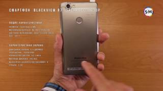 смартфон Blackview R7. Обзор, распаковка, тест производительности
