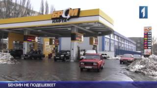 видео стоимость бензина в Украине