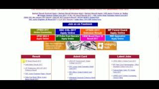 UP Board Result 2017 How to Check | Download Mark Sheet | Sarkari Result