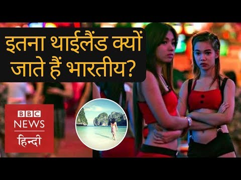 Why Indians are