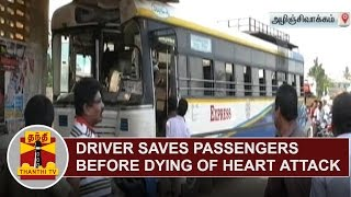 REAL LIFE HERO | Govt. Bus driver saves Passengers before dying of Heart Attack