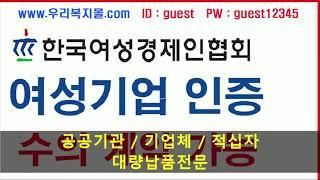 [가장 싸게 판매중 ☞ 우리복지몰] / 대우루컴즈 메탈…